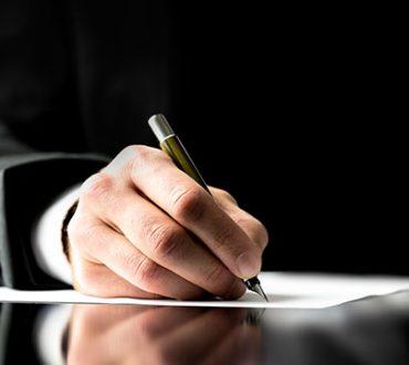 כיצד ניתן לבקש צו ירושה בבית הדין הרבני?