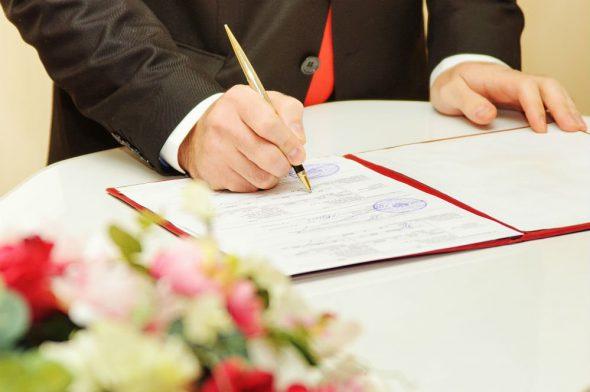 נישואין אזרחיים – מה הדין?
